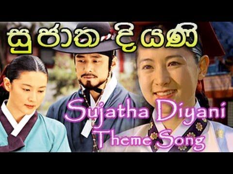 Sujatha Diyani  Korean Drama Sinhala Theme Song From