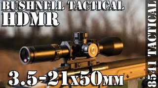 getlinkyoutube.com-Bushnell Elite Tactical HDMR 3.5-21x50mm Rifle Scope Review