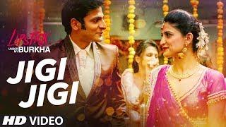 Jigi Jigi Video Song l