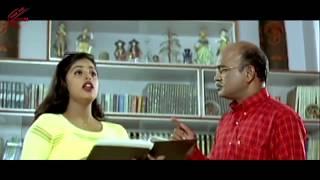 Sindhu Menon In Towel Bathing Scene || Trinetram Movie