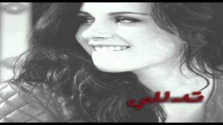 getlinkyoutube.com-شيلة / تدللي يابعد عيني     اداء : عبدآلعزيز العليوي