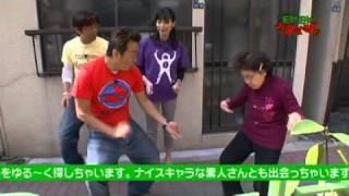 getlinkyoutube.com-モヤモヤさまぁ~ず2