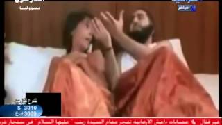 getlinkyoutube.com-تحشيش داعش دوله الخرافه جهاد النكاح