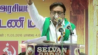 Tamil Nadu Election Comedy -Vijayakanth Tamil Reading Skills -Vijayanakth Ultimate Comedy Must Watch