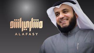 getlinkyoutube.com-#مشاري_راشد_العفاسي حب اليتامى - Mishari Alafasy Hob Alyatamah