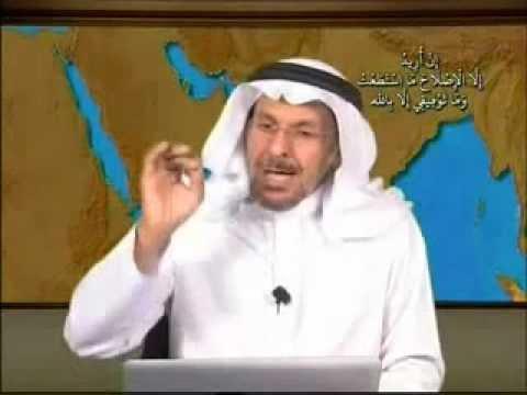 مناظرة د. سعد الفقيه مع إحدى المؤيدات لإبن سعود ( تبون يصير فينا مثل سوريا )