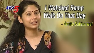 getlinkyoutube.com-Smita Sabharwal About Outlook Magazine Controversy | IAS Officer Special Interview | TV5 News