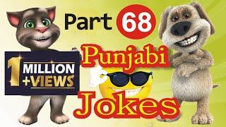 Top Funny Jokes |  in Punjabi Talking Tom & Ben News  Episode 68
