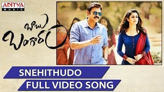 Snehithudo Full Video Song   Babu Bangaram Full Video Songs   Venkatesh, Nayanthara