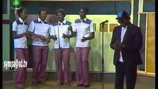 getlinkyoutube.com-الفنان النور الجيلاني - سواح - تسجيل 1982