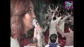 Afshan Zebi  Chakwal Program ( dhok Mekan) Part 02 AASI JAAN
