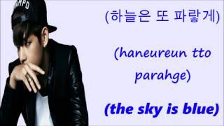 BTS I Need U[Han+Rom+Eng Lyrics] width=