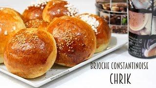 Chrik brioche constantinoise /algerian brioche