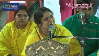 Poonam Sadhvi new bhajan | Mere Banke Bihari Piya Chura Dil Mera Liya ||Shyam Kirtan | Bhajan Simran