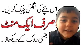 funny english - heart patient diet - urdu jokes funny video - Talking tom cat