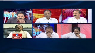 getlinkyoutube.com-Hot Debate on AP Assembly Sessions and Unparliamentary Language | Left & Right | HMTV