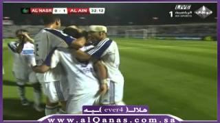getlinkyoutube.com-هدف ياسر القحطاني مع العين على النصر - فارس عوض
