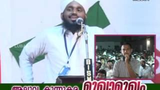getlinkyoutube.com-Sunni Mujahid Aluva Kunnukara Mukhamukam CD2 of 3 (Noushad Ahsani Vs Mujahid Moulavi's)