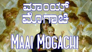 getlinkyoutube.com-Maai Mogachi (Konkani Mother Mary Hymns)