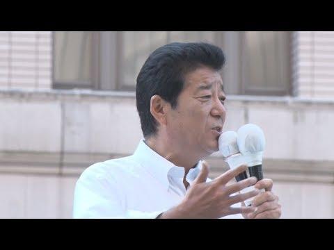 日本維新の会・松井代表が第一声 衆院選公示、22日投開票...