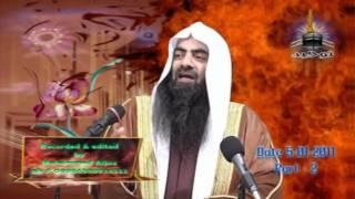 Tauseef Ur rehman Qayamat Ki Nishaniya - 2