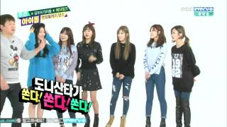 getlinkyoutube.com-141203 HD ENG SUB Weekly Idol 에이핑크 (Apink) Part1