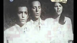 getlinkyoutube.com-שלישיית המעפיל - שיר לאנשים הבודדים