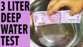 New 2000 Rupee Note 3 Liter Deep Water Test --- Waterproof or Not ??