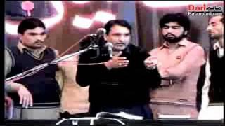 getlinkyoutube.com-Zakir Syed Sajjad Shah Shumari, 14th Rabi Ul Awal 1432/ 18.02.2011, at Rajoha Sadaat Phalia