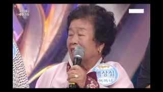 getlinkyoutube.com-가수 혜랑- 아침마당- 20130921