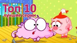 getlinkyoutube.com-Смешарики 2D лучшее   Все серии подряд - старые серии 2008 г. 5 сезон (Мультики для детей)