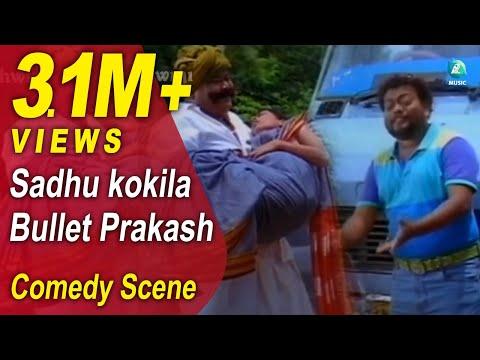 Sadhu Kokila Latest Kannada Comedy Scene In HD   Kannada Comedy Scenes