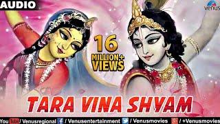 getlinkyoutube.com-Khelaiya - Vol.11 : Tara Vina Shyam - Non-Stop Disco Dandiya || Gujarati Garba Songs