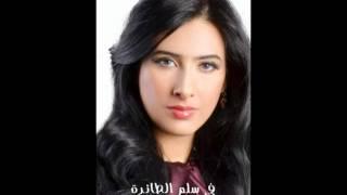 getlinkyoutube.com-في سلم الطائرة غناء الفنانة اليمنية رنا الحداد