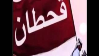 getlinkyoutube.com-شيلة صلب قحطان المضيمه ، بني هاجر وقحطان ، اداء : عبدالرحمن ال نجم