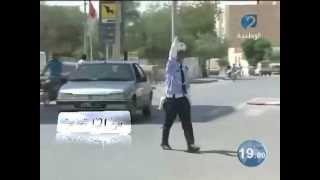 getlinkyoutube.com-مبروك الحوات أشهر شرطي مرور في تونس