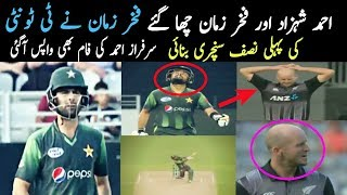 Highlights Pakistan Vs New Zealand 2nd T20 Match  Fakhar Zaman First Half Century In T20 Career