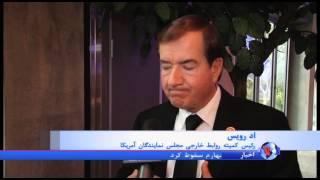 چشم انداز لوایح مربوط به تحریم ها علیه ایران