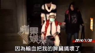 getlinkyoutube.com-高凌风最后团圆饭曝光 金友庄避而不见