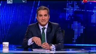 getlinkyoutube.com-أقوي رد من باسم يوسف علي ترشح مرتضي منصور .. روووعة .. لايفووووتك