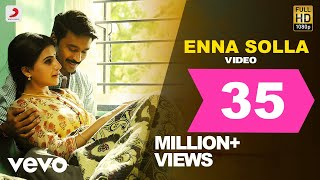 getlinkyoutube.com-Thangamagan - Enna Solla Video | Anirudh Ravichander | Dhanush