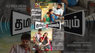 getlinkyoutube.com-Tamizhuku En Ondrai Azhuthavum ( 2015 ) Tamil Full Movie - Nakul, Attakathi Dinesh, Bindhu Madhavi