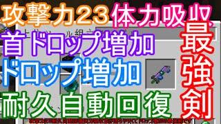 getlinkyoutube.com-【Minecraft】お花と魔術と工業のマインクラフト part9【ゆっくり実況】