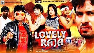 Lovely Raja - HD Official Trailer - Shiva Prajapati , Anjali Bharti - New Hindi Film 2018 width=