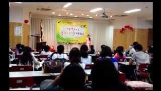 한태경-동화구연대회 교육청장수상