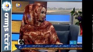 getlinkyoutube.com-منظمة السودان للتوحد - مساء جديد - قناة النيل الأزرق