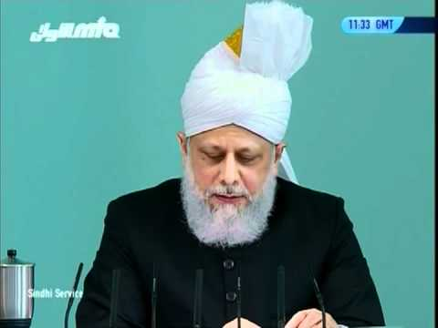 Sindhi Friday Sermon 8th April 2011, Companions of the Promised Messiah