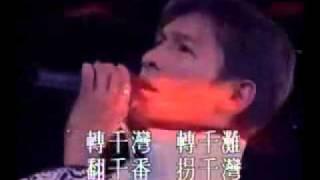getlinkyoutube.com-Lưu Đức Hoa - Bến Thượng Hải