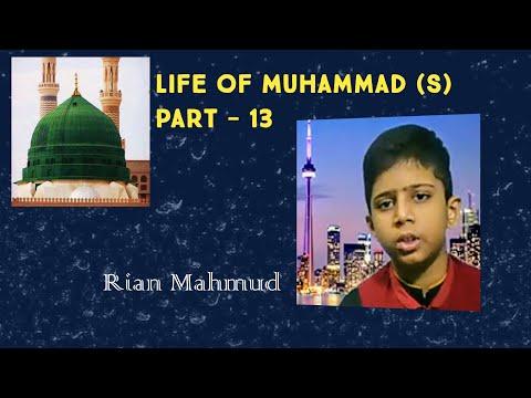 Life Of Muhammad(S)Part- 13 III Rian Mahmud