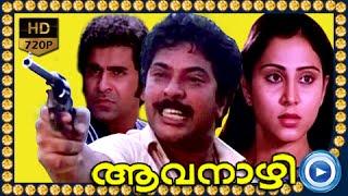 Malayalam Full Movie - Aavanaazhi - Mammootty Malayalam Full Movies [HD]